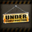 Under construction sign black — Stock Vector