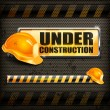 Under construction sign & helmet — Stock Vector