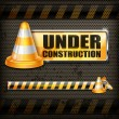 Under construction sign & traffic cones — Stock Vector