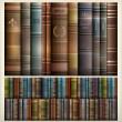 Royalty-Free Stock Vector Image: Book stack background