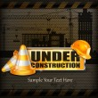 Under construction sign — Stock Vector #24318347