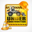 Under construction sign square - Stock Vector