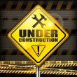 Under construction sign rhombus — Stock Vector