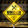 Under construction sign rhombus — Stock Vector #25529791