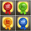 Set of color award labels on black — Stock Vector
