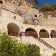 The Monastery of Saint Neophytos - Foto de Stock