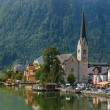 Stock Photo: Hallstatt in Austria
