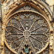 Notre-Dame de Reims — Stock Photo