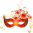 Masks for a masquerade — Stock Vector