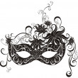 Masks for a masquerade — Vector de stock