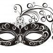 Stock Vector: Masks for a masquerade