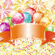 Festive fireworks and balloons. Birthday background — Vector de stock #12239250