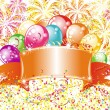 Festive fireworks and balloons. Birthday background — 图库矢量图片 #12239250