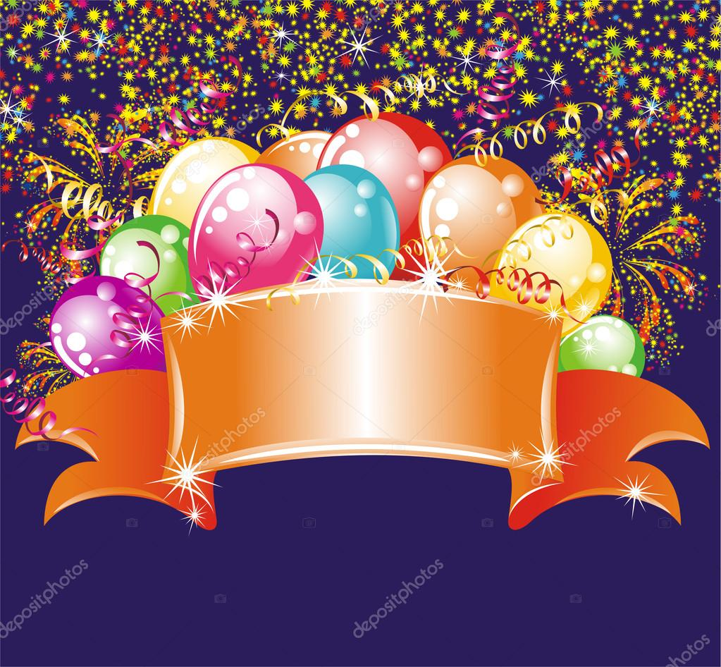 Festive fireworks and balloons. Birthday background  — Stock Vector #12239212