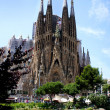 La Sagrada Familia in Barcelona, Spain - Stock Photo