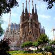 La Sagrada Familia in Barcelona, Spain — Stock Photo