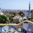 Famous Park Guell in Barcelona, Spain. - Stock Photo
