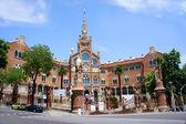 Hastane de la santa creu ben de sant pau, barselona, i̇spanya — Stok fotoğraf