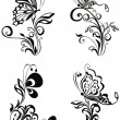 Stock Vector: Decorative vector ornament. Vector floral ornament with butterfl