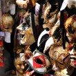 Carnivale Mask, Venice — Stock Photo