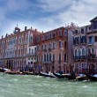 Famous Grand Canal and Palaces in Venice, Italy — Stock Photo
