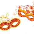 Masks for a masquerade. Vector party mask. — Stock Vector