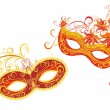 Masks for a masquerade. Vector party mask. — Stockvector  #34854541