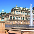 Zwinger Palace in Dresden, Germany — Stock Photo #38543575