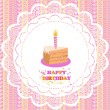 Beautiful Vintage card on Birthday with piece of cake — Stock Vector