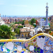 Famous Park Guell in Barcelona, Spain. — Stock Photo #40737699