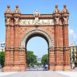 Triumph Arch of Barcelona, Spain — Stock Photo #40737723