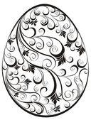 Easter egg. Vector illustration — Cтоковый вектор