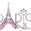 Tower Eiffel with Paris lettering. Vector illustration — Stock Vector #50137867