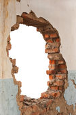 Hole brick wall — Stock Photo