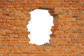 White hole in old wall — Stock Photo
