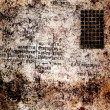 Background for a design. Grunge scratch wall. — Stock Photo #8103431