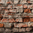 Old ruined brick wall background — Stock Photo