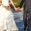 Couple walking after wedding ceremony — Stock Photo