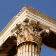 Temple of Zeus Olympian in Athens - Stock Photo