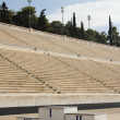 Постер, плакат: Olympic podium in Panathenaic Stadium