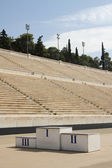 Olympic podium in Panathenaic Stadium — Stock Photo