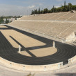 Stock Photo: Panathenaic Olympic Stadium in Athens Greece