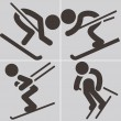 Stock Vector: Downhill skiing icons