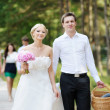 Bride and groom having a walk — Stock Photo #13724947