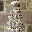 Fancy wedding cake - Stock Photo