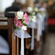 Beautiful flower wedding decoration — Stock Photo #13725480