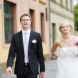 Bride and groom — Stock Photo #13725648