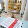 Orthodox Holy Bible on the table agains the sanctuary — 图库照片