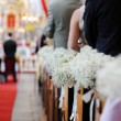 Beautiful flower wedding decoration — Stock Photo #13727130