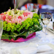 Stock Photo: Table set for event party